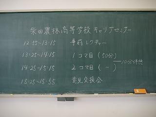 P1280662_201603011857494df.jpg