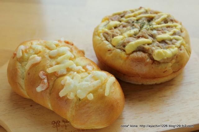 15.10.20カレー味総菜パン4