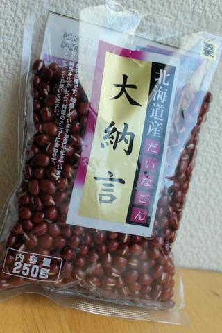 15.12.05ほんのり甘納豆1