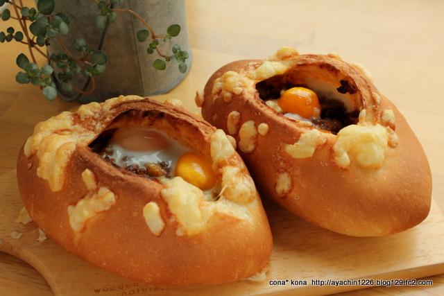 15.12.06半熟卵入りカレーフランス4