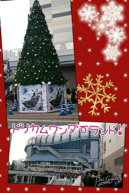 15.12.12大阪旅行7