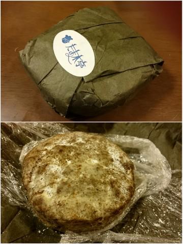 15.12.13たま木亭のパン10