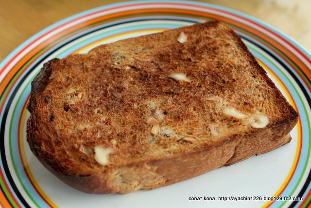 16.01.30黒糖くるみ食パン6