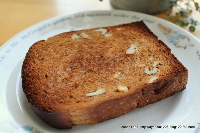 16.02.15黒糖くるみ食パン3