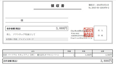 ryo_20160301110143220.jpg