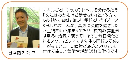 ESC-toronto3_2015121615001982d.jpg