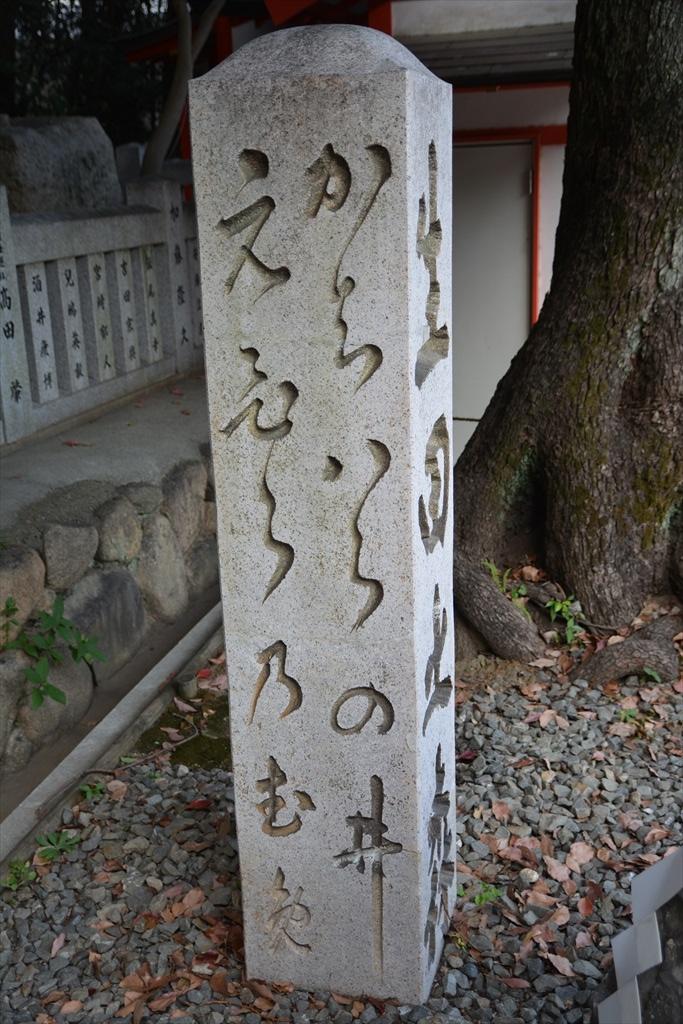 梶原の井(かじわらのい)_2