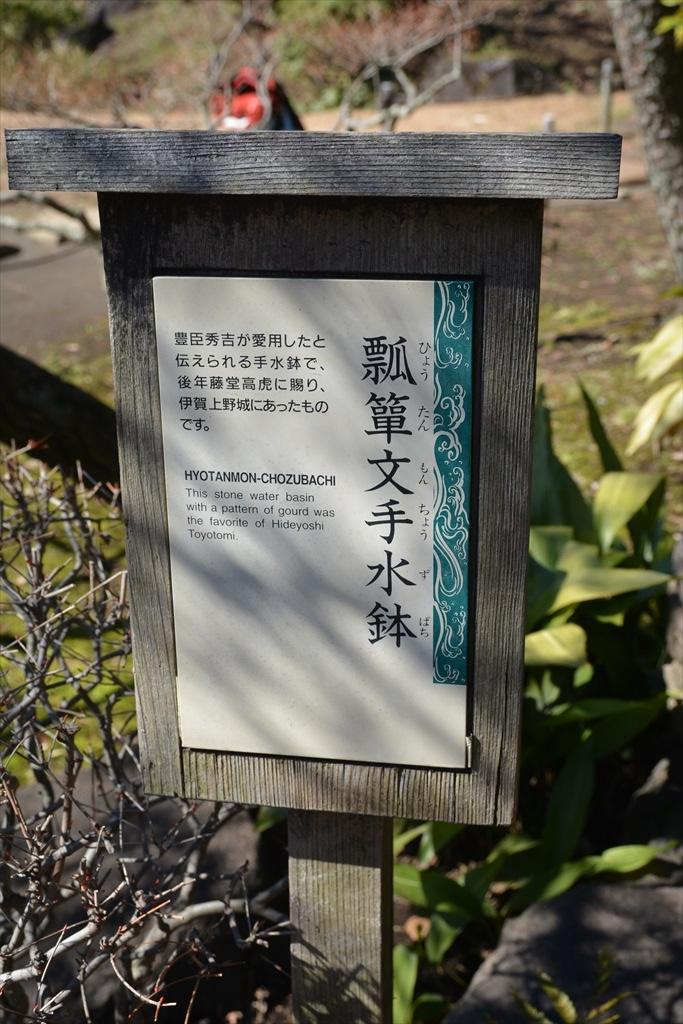 臨春閣(2)_13