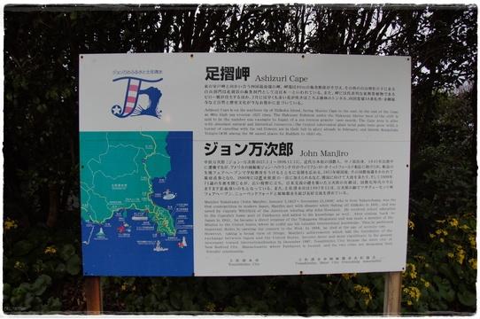 ashizurimisaki15