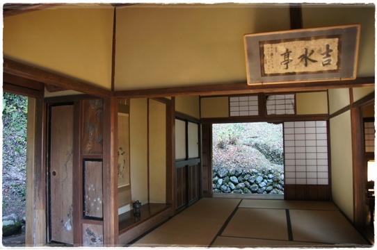 yoshimizuen3