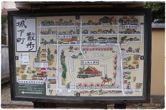 sasayama12