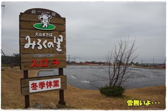 daisenryokou6