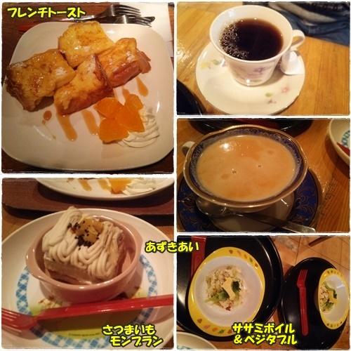 cafe1_20160121230615a09.jpg