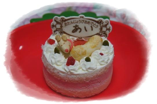 cake_20160128181345aae.jpg