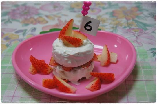cake_2016021420100064a.jpg