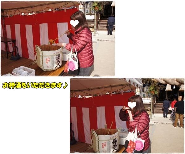 hatsumoude8.jpg
