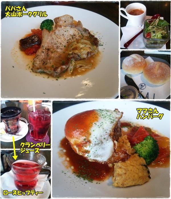 lunch_20160131191007560.jpg