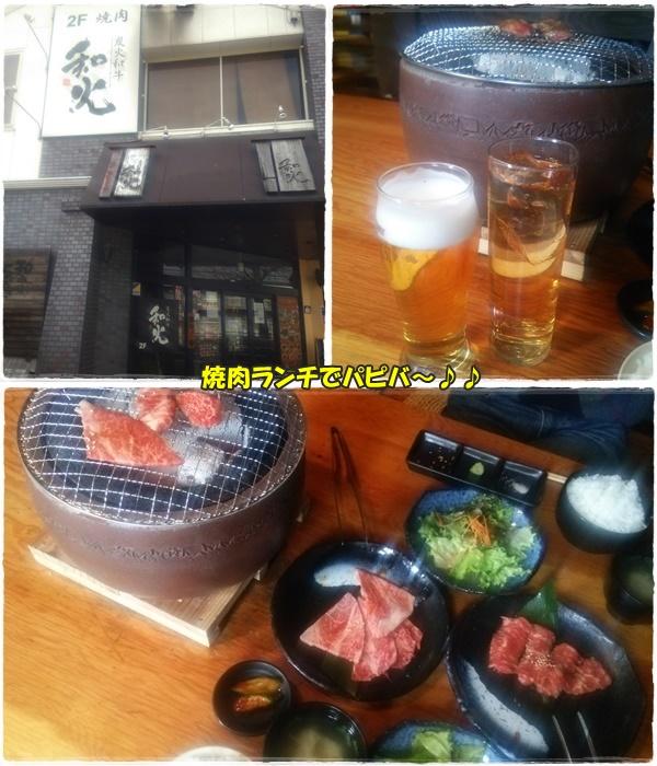 lunch_20160209231229b67.jpg