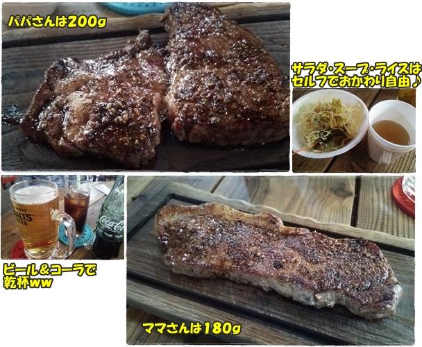 lunch_20160218152359805.jpg