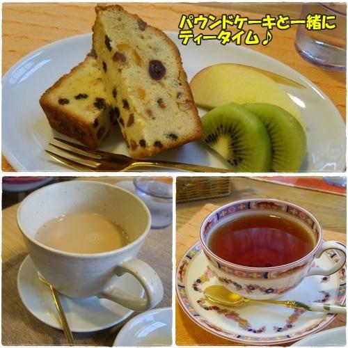 teatime_2016022018551955e.jpg