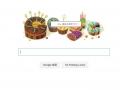 Googleのスタート画面