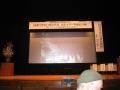 温対共環境講演会
