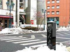 003202.jpg