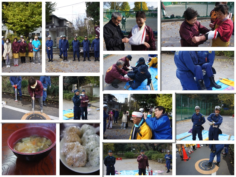 2015年12月6日(日)町会防災訓練