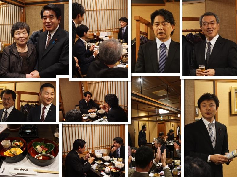 2016年2月6日(土)町会新年会
