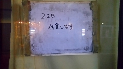 s-20160122_172944.jpg