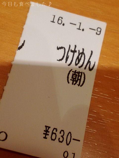 16010904.jpg