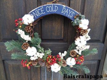 クリスマスDSC03488_R