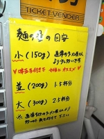 P1080005_R.jpg