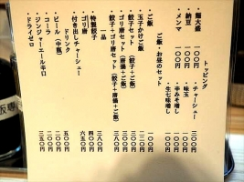 P1120098_R.jpg