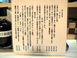 P1120099_R.jpg