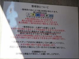 P2070292_R.jpg
