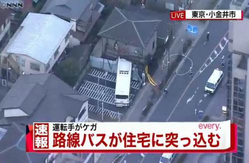 keioubus-jiko-1-1_convert_20160107202428.jpg
