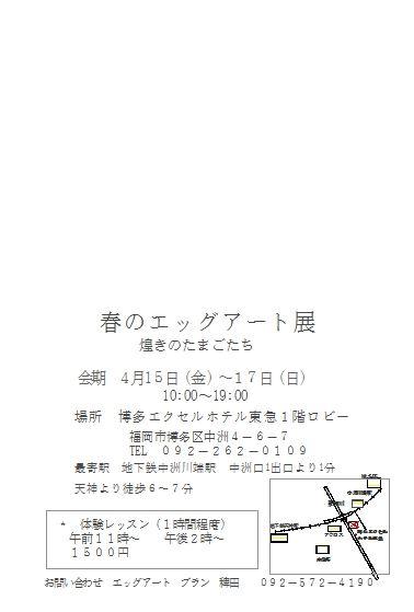 vcm_s_kf_repr_378x559_20160303140343adc.jpg