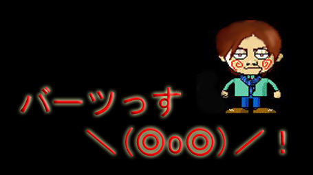 blog_import_511b6f5b9aae7_201512311657288dd.png