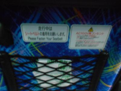 水戸200か1595-1b