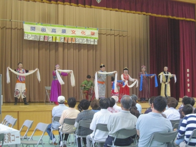 開田高原文化祭 オープニング