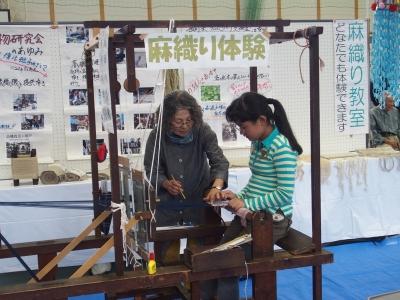 文化祭会場風景-麻織物