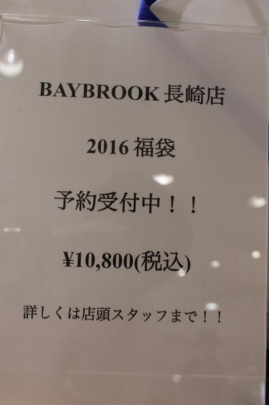 201512241007.jpg