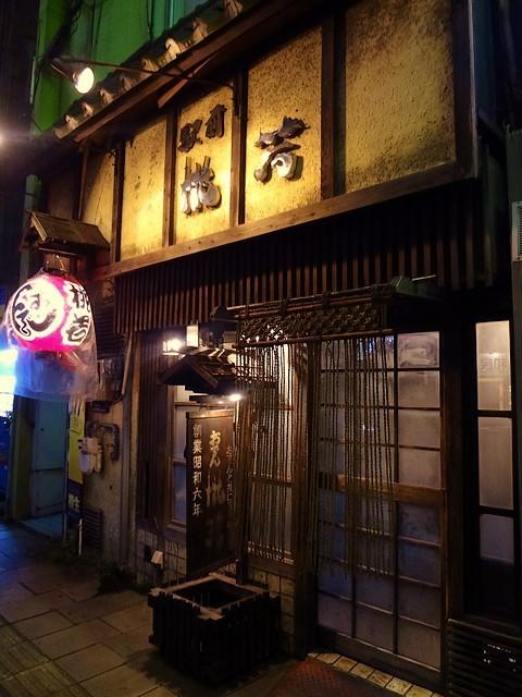 momowaka1409-037a.jpg