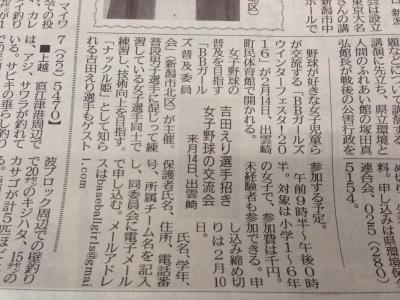 0122日報