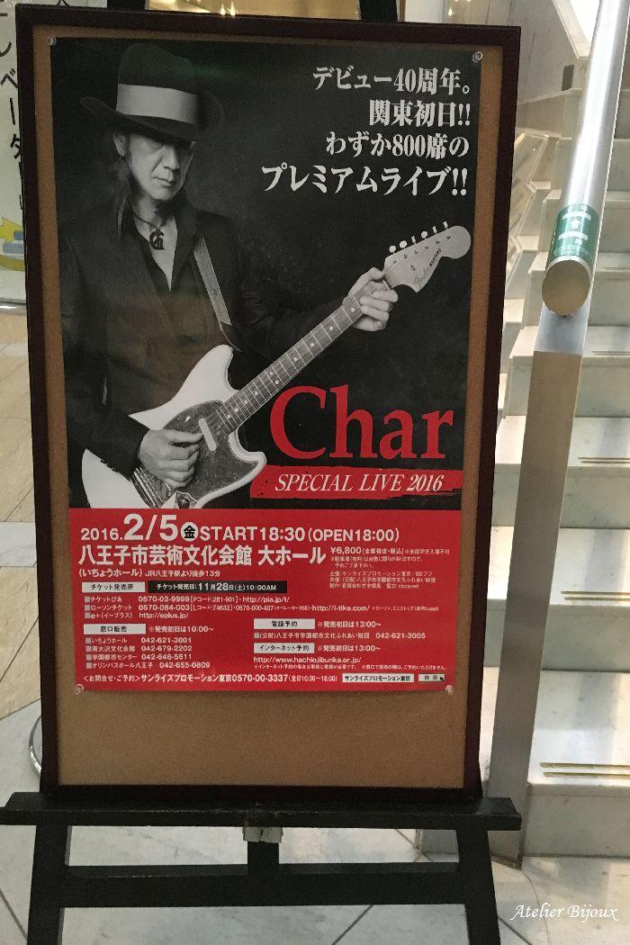 070-CharLive.jpg