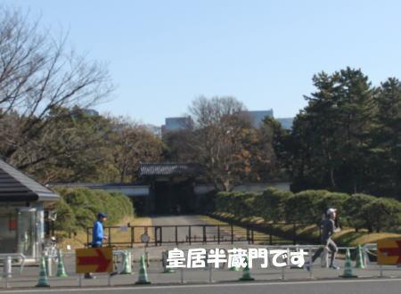 2016-01-10_3.jpg