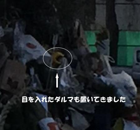 2016-01-11_2.jpg