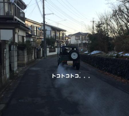 2016_0131_5.jpg
