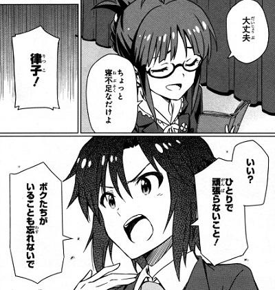 idol160307-.jpg